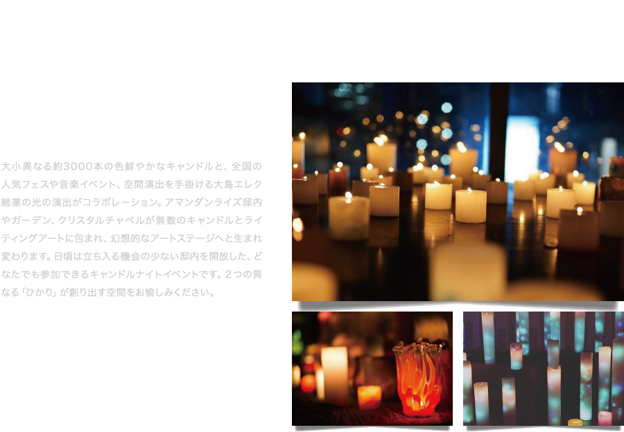 CANDLE & LIGHTING ART