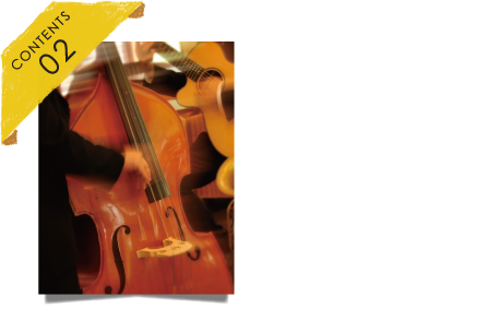 CONTENTS02 JAZZ LIVE & GOSPEL CONCERT